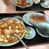 三種町の中華レストラン【東東(トントン)】に行ってきた。