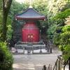 池上本門寺から大坊坂と多宝塔(重要文化財)