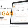 MA(マーケティングオートメーション)ツール -KAIGAN- のご紹介
