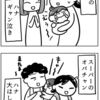 【生後10ヶ月】30代にはギャン泣き、50代にはニコニコ。うちの赤ちゃんの好きな人。