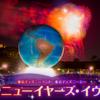 東京ディズニーリゾート カウントダウン2018→2019抽選期間決定