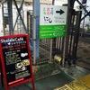 シャララカフェ行ってきました!(カフェパン屋さん)西横浜駅周辺ランチ情報口コミ評判