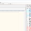 FUGO Ver.3.2.2 を公開