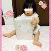 ☆ 0歳の育児日記完成 たけいみき BabyDiary(ベビーダイアリー)《1歳0ヶ月》