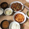 今日の晩御飯 大好きなやつ 鶏肉のカシューナッツ炒め