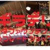 【カリフォルニアディズニー】ギラデリ チョコレートソーダファウンテン【お土産におすすめ】