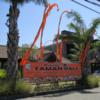 【ワルン・タマン・バリ】インドネシア/バリ島クタ・レギャン
