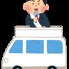 偶然、応援演説に来た小泉進次郎さんを見た・・・