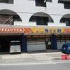 豚生姜焼(おまけ23) 喫茶「シード」(SEED)で「生姜焼(本日のランチ)」 600円 #LocalGuides