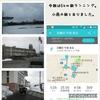 2018年3月25日(日)【小雨の上富良野町&1日を楽しむの巻】