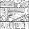京都行ってきました3/龍安寺