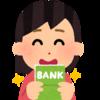 お金が貯まる流れ(仕組み作り)②|生活費を分ける