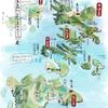 五島列島の島池(長崎県五島列島)