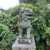 三宝大高神の狛犬