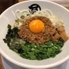 【食べログ3.5以上!パート12】麺やマルショウ/台湾まぜそば @新大阪駅