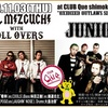 JUNIOR ・ 水口晴幸 WITH ROLL OVERS ☆ 下北沢CLUB QUE