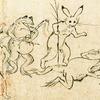 【図工鑑賞】鳥獣戯画~『倒れた蛙』の謎~