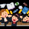 これ以上学級崩壊みたいな日本語学校を増やしてどうするのか