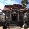 濁流に乗り引っ越した ヌスットの宮 青木神社(横浜市港南区)