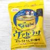 ばかうけ×サヴァ缶「ヴァかうけオリーブオイル漬け風味」を食べた感想。おすすめお菓子 ♪
