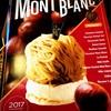 銀座で一番のモンブラン!「銀座みゆき館: CAFE de GINZA MIYUKI-KAN」