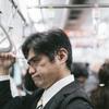 通勤・通学時間の電車内で何している?何かいい過ごし方ある?