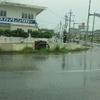 宮古島  ダイビング 台風直撃…それは50年に一度の大型台風だった。後編