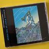 MINGUSS(ミンガス)が3枚目のアルバム NIGHT OF THE VISIONを発表