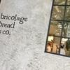 bricolage bread & co.でランチ。