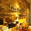 【オススメ5店】前橋(群馬)にある鉄板焼きが人気のお店