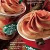 【スタバの新商品】クリスマスにピッタリなビバレッジの紹介と感想