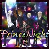 「王室教師ハイネ」ED 「Prince Night~どこにいたのさ!? MY PRINCESS~」