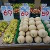 台中の果物屋さんに行ってみた。台湾て本当にフルーツ天国なの?