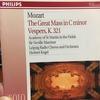 ネヴィル・マリナー追悼。モーツァルトの大ミサ曲