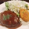 【食べログ】洋食好きには堪らない!関西の本格ビストロ3店舗をご紹介します!
