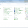 IPの固定【Windows7】