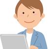 Googleアドセンスを利用してブログを収益化しよう!
