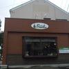 【オススメ5店】出雲市(島根)にあるスイーツが人気のお店