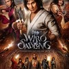 Nonton Film Online Wiro Sableng pendekar kapak maut naga geni 212 (2018)