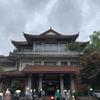 杭州四日目 湖畔居茶楼