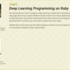 RubyKaigi 2018でDeep Learning Programming on Rubyというタイトルで発表してきました