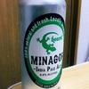 Guam(グアム)の地ビール「MINAGOF(ミナゴフ)」の巻