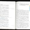 細胞の分子生物学(その23)