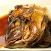 【難しくないです!安く鯛を楽しむ!】鯛のあら炊き