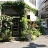 仙台 喫茶店 コーナーハウス 一番町