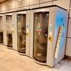 正式サービス開始!JR東日本が送る「駅ナカ×シェアオフィス」の新型を体験!