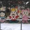 冬の軽井沢おもちゃ王国は、雪遊びデビューにピッタリだった