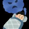 コロナと不思議な夢の関係性😖目に見えないストレス