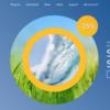 【 #DTM #DAW セール情報】定番FabFilterが25%引き!9月1日まで!