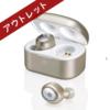 【おしらせ】M-SOUNDS MS-TW21 アウトレット品あります!!